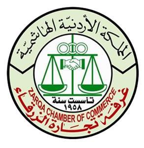 Zarqa Chamber of Commerce