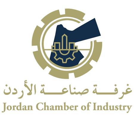 غرفة صناعة الأردن