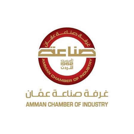 غرفة صناعة عمان
